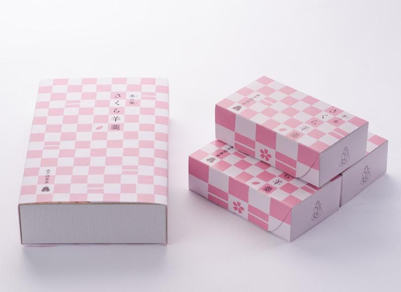 さくら羊羹(桜あん・こしあん)3箱入